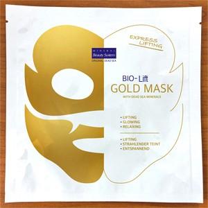 Bio-Lift Gold-Mask